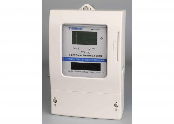 LCD Display 4 Wire Three Phase Prepaid Energy Meter For Residential 3X220/380V Output