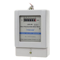 China Beige Cover AC 1 Phase 2 Wire Static KWH Meter , Simple Single Phase Power Meter supplier