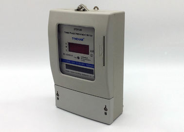 China 220V Pre Paid Electricity Meters , Three Phase Energy Meter With Prepaid Card supplier