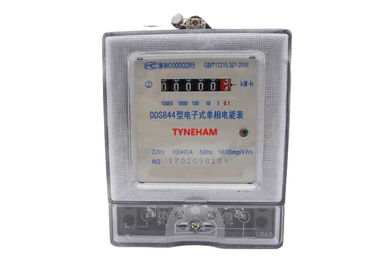 Counter Type Two Wire Single Phase KWH Meter For Residential Low Power Consumption